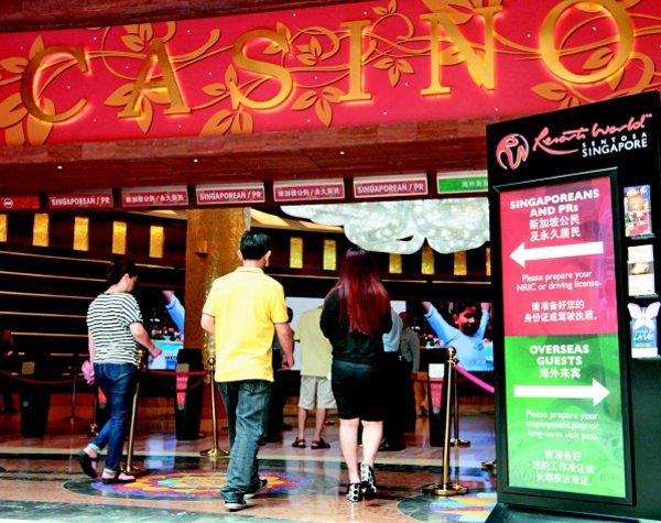 聖淘沙名勝世界賭場也吸引大量觀光客,為避免新加坡人嗜賭,政府會收入場稅,但外國遊...