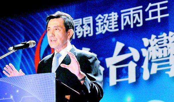 馬英九總統上午出席聯合報系願景工作室舉辦的「關鍵兩年-為台灣經濟開路」高峰會,致...