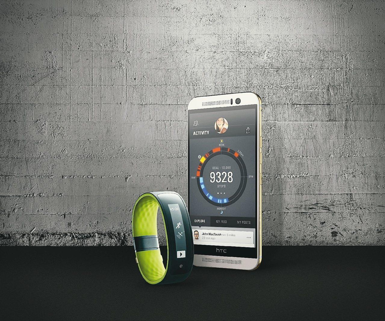 宏達電首款搭載GPS的智慧型運動手環HTC Grip,在MWC上亮相。 中央社