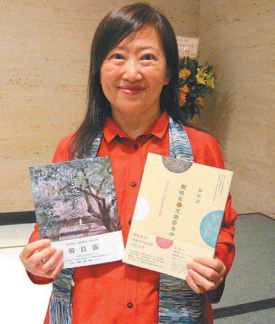 去年十一月韓良露最後一次公開露面發表新書「良露家之味」。 記者陳宛茜/攝影