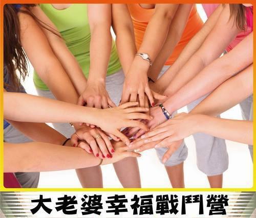 photo credit:婦女新知基金會