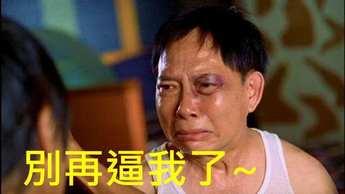 自卑養出來的病態消費行為,嘿!台灣人怎麼了?