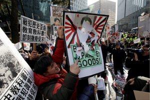 【日本看看】日本是該正視二戰歷史,那台灣正視過自己的二二八了嗎?