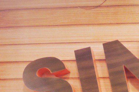 Hebe田馥甄歌唱實力沒話說,如今更受邀以創作為本的歌唱比賽節目「中國好歌曲」,擔任導師蔡健雅輔導的學生蘇運瑩的合作助唱者,Hebe將與蘇運瑩合唱蔡健雅編曲後的「野子」,據悉,邀Hebe助陣一首歌,...