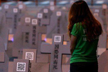 「同志婚霸凌論」:台灣,真是「原罪」與「霸凌」之島