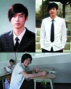 李鍾碩中學時期為了讀藝術高中,很早就到首爾獨立生活。