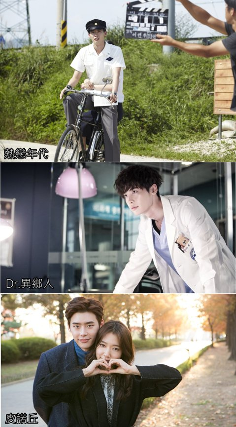 繼《學校2013》、《聽見你的聲音》後,李鍾碩已晉升至第一男主角之位,2014年相繼在SBS的《Dr.異鄉人》、《皮諾丘》兩齣電視劇中演出醫生和記者角色,在電影《熱戀年代》中回到80年代,梳起中分頭...