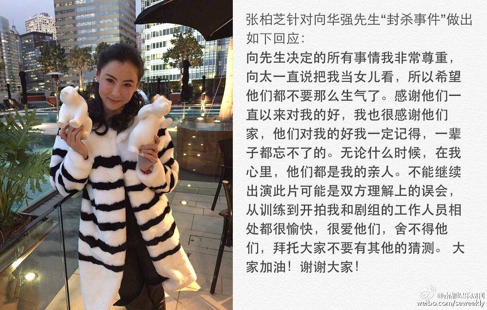 擷自Heartpanda_China、南都周刊微博