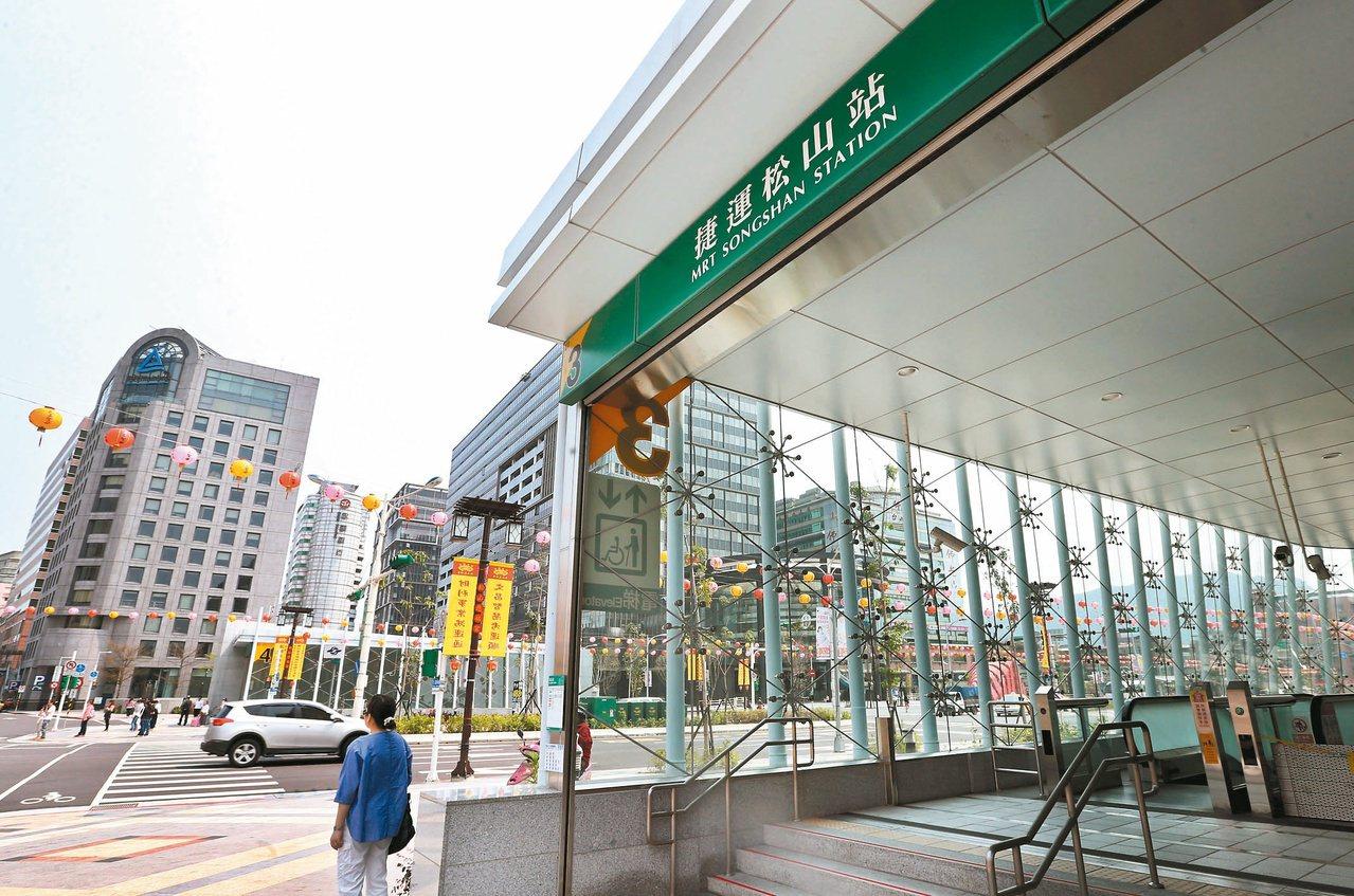 松山捷運站周邊。 記者屠惠剛/攝影