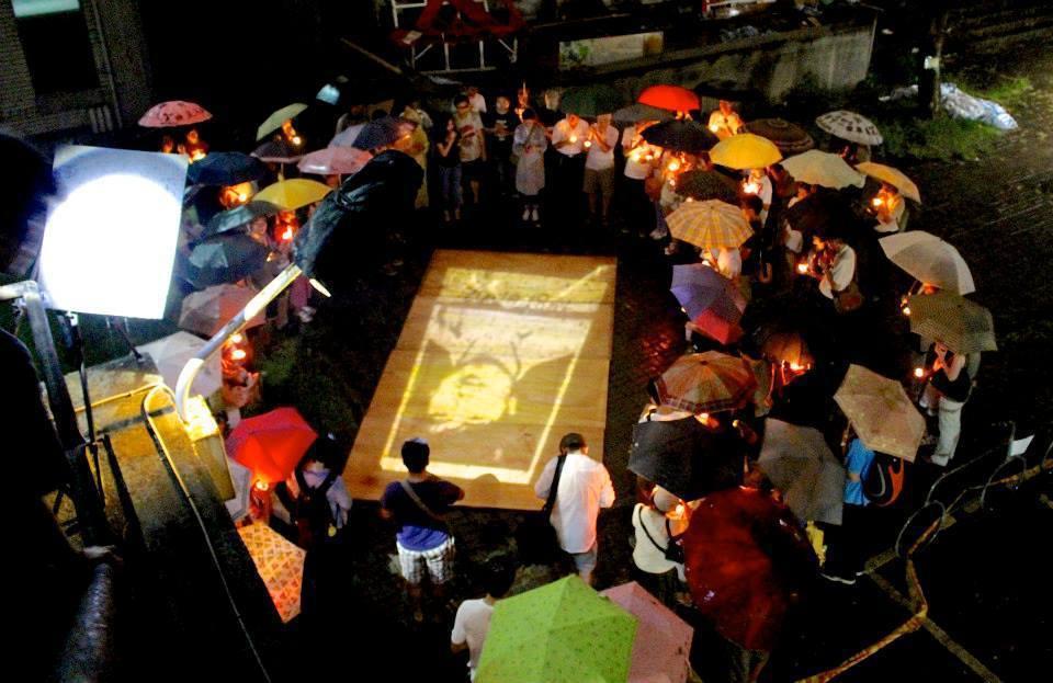 陳文成博士殉難34周年追思晚會,攝於2015年。 圖/取自陳文成博士紀念基金會