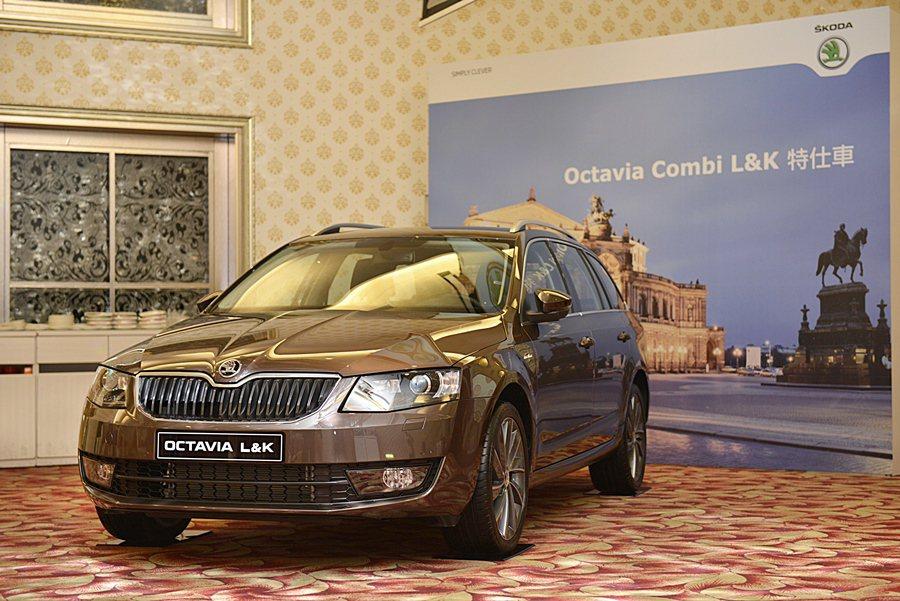 Octavia Combi L&K豪華特仕車,將在第三季限量上市,9日提前亮相。...