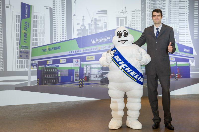 台灣米其林董事長裘德瑞表示,全新TYREPLUS馳加汽車服務中心目標是成為國內汽車快保市場上,最具指標性的領導品牌 台灣米其林提供