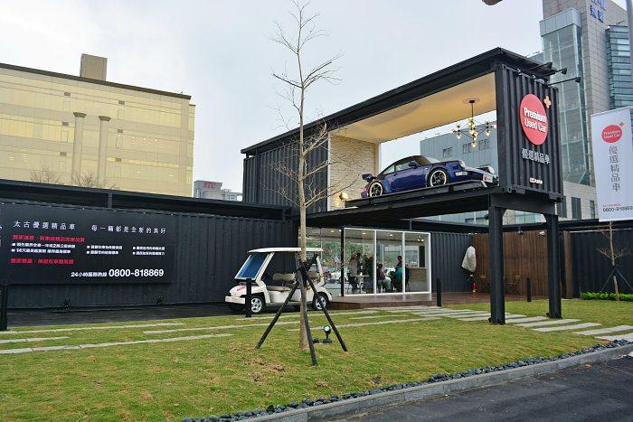 車界首創以經典復古風的貨櫃屋作為展示中心,醒目的造形成功吸引民眾目光。 記者趙惠群/設影