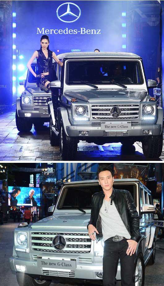 M-Benz Taiwan