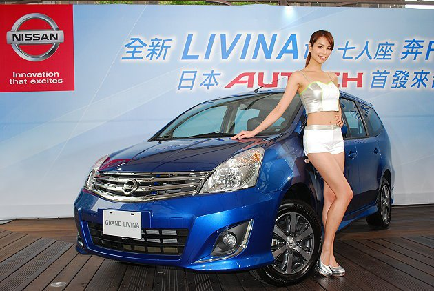 Livina奔Fun版變得有稜有角,充滿跑車風味。 趙惠群