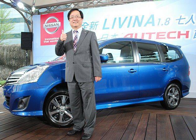 裕隆日產汽車協理李振成表示,今年NISSAN要全力拚市占,每月將有一款新車上市。...