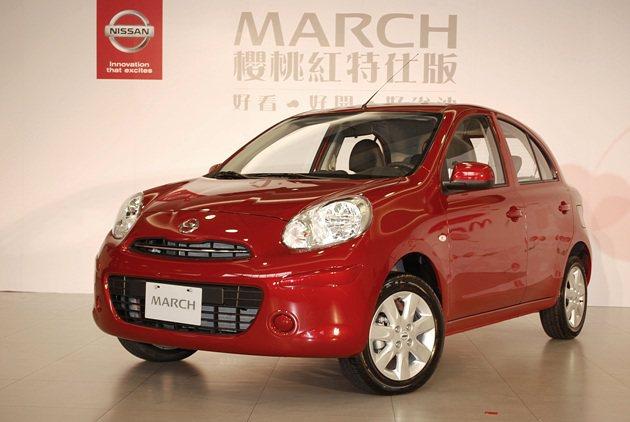 March櫻桃紅特仕版首批僅限200台,未來視市場需求再追加。 趙惠群