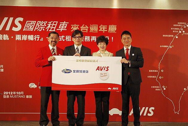 AVIS推加油站取還車服務,相當便利。 記者趙惠群