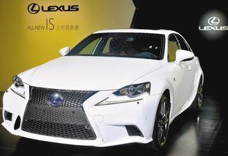 Lexus總代理和泰汽車推出新一代IS車系,重新打造性能車規格。 記者楊萬雲/攝...