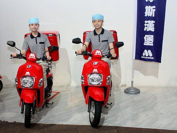 摩斯漢堡購置e-moving電動機車當做外送車。 林和謙