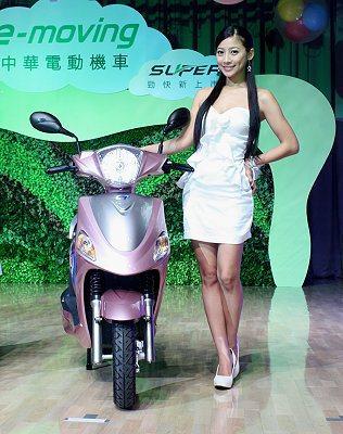 e-moving Super頗適合女性騎乘。 林和謙