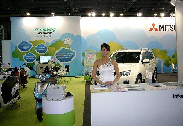 除了熱銷車種,中華汽車e-moving電動機車也全員到齊。 Mitsubishi