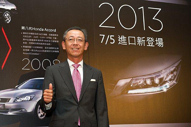 Honda Taiwan董事長牧野朗 Honda