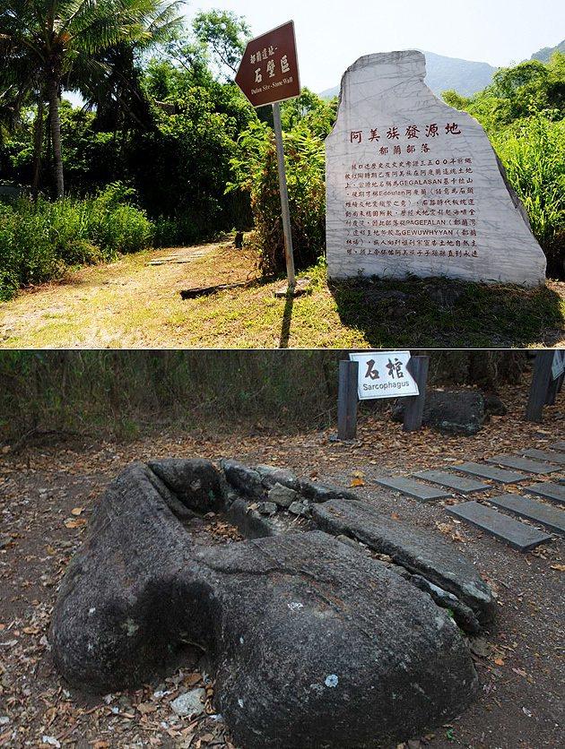 往都蘭遺址的路上可看到石碑上寫著阿美族故事的緣由,左邊的小徑就可以步行進入石壁區。而石棺則是在同一條道路的另一邊。 蔡志宇