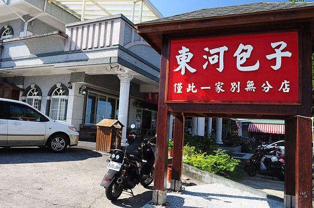 東河包子也有宅配服務。 蔡志宇