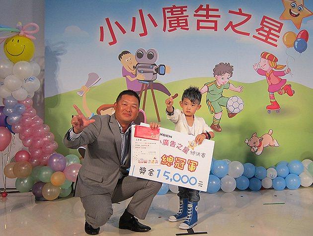 來自台南永康的姜秉奕獲得15,000元高額獎金 Luxgen