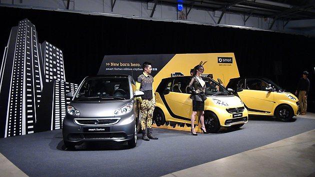smart fortwo推出黃黑對比配色的cityflame特仕車,同台也展出f...
