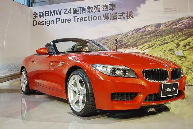 汎德引進夏日概念BMW Z4 Design_Pure Traction特仕車追加...
