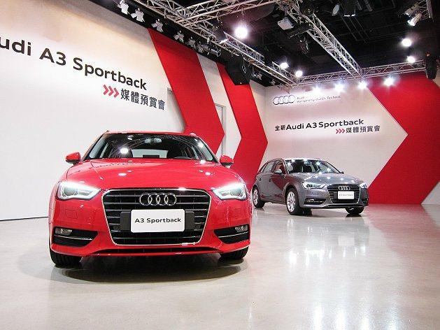 Audi引進全新改款的A3 Sportback小型掀背車。 Audi提供