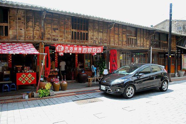 菁寮老街上的文創雜貨店。 記者趙惠群/攝影