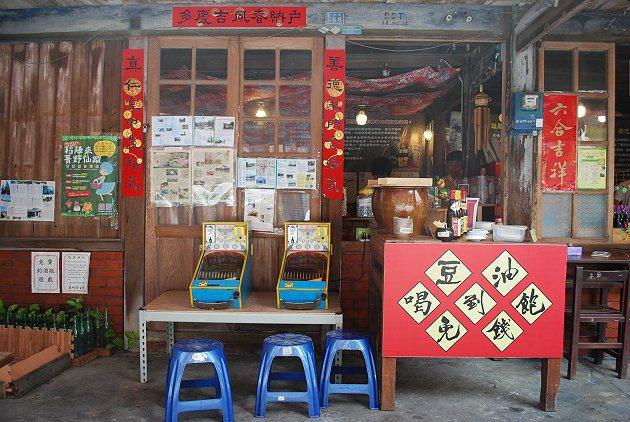 豆油喝到飽不用錢的小店。 記者趙惠群/攝影
