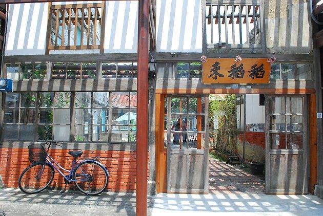 菁寮過往的莊長家宅改造的遊客中心,提供樸實的米飯香迎客,稻稻來另有台語慢慢來的諧...