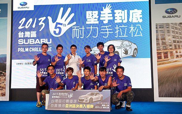 意美汽車集團首席營運長司徒國明(上左三)與10名勝出選手合影。  蔡志宇