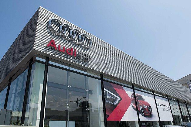 全新「Audi中和3S全方位多功能展示暨服務中心」落成啟用。 Audi提供