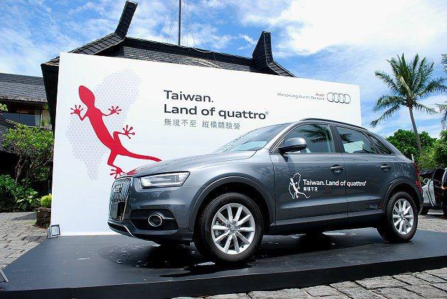 Audi為quattro科技30周年在墾丁辦Land of quattro體驗營...