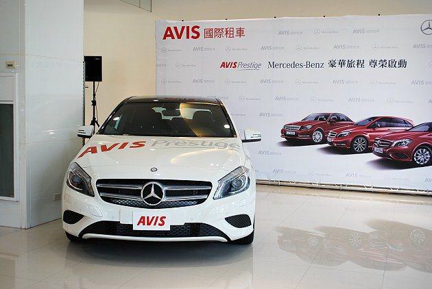 AVIS尊榮車隊推出三款賓士車款短期租乘。 記者趙惠群/攝影