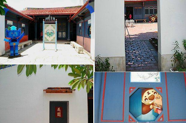 海山館一隅與正門,另外海山館文創新元素小嘻獅和花木男變成窗飾。 記者趙惠群/攝影