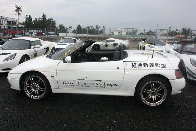 經典Lotus敞篷車。 記者林和謙/攝影