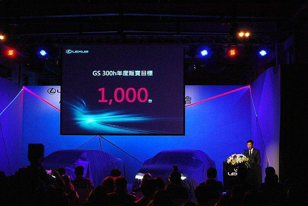 和泰汽車訂出GS 300h年銷一千台的保守目標。 記者趙惠群/攝影