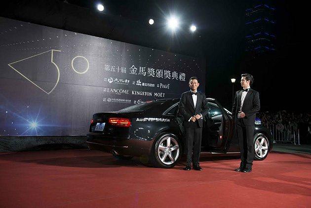 台灣奧迪汽車精心安排Audi A8豪華旗艦房車擔任豪華禮賓車隊,提供巨星們獨一無...