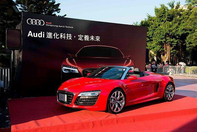 金馬50典禮會場同步展示Audi R8 Spyder頂級性能敞篷超跑。 Audi...