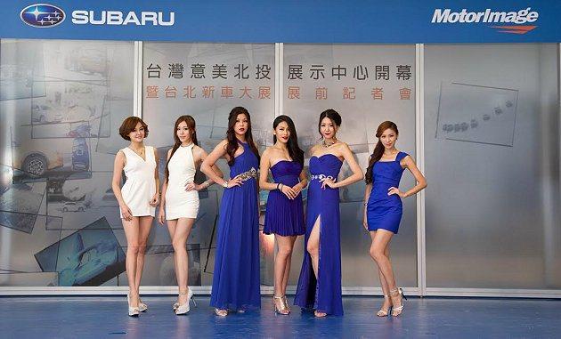 Subaru北投的全新展示中心開幕,請來品牌車展模特兒走秀。 記者趙惠群/攝影