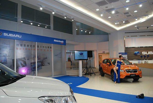 Subaru北投展間空間頗大、光線與感覺舒適。 記者趙惠群/攝影
