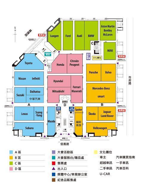 台北市汽車代理商業同業公會提供