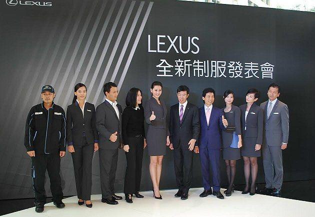 Lexus新制服治裝共斥資3千多萬元,且花了一年的時間設計開發。 Lexus提供