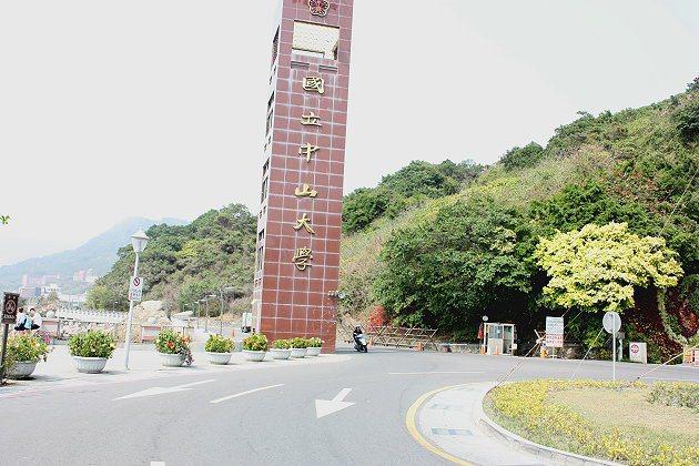 前往柴山要到達西子灣後由中山大學大門進入。 記者林和謙/攝影